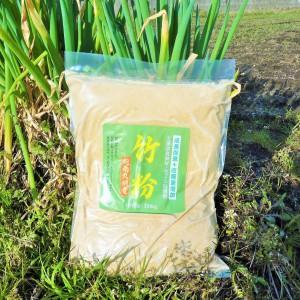 竹パウダー2