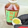 竹酢液準備1