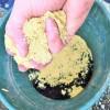 竹パウダー散布1