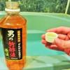 男の竹酢液1