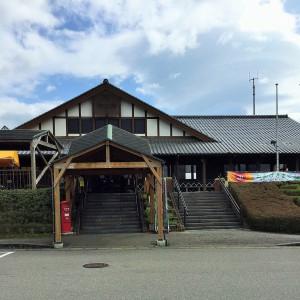 道の駅北川はゆま1