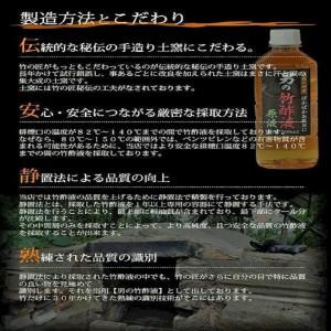 takepanda_chikusaku-bath_4