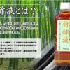 takepanda_chikusaku-garden_1