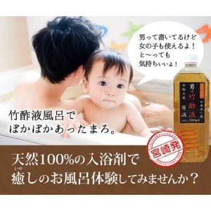 takepanda_chikusaku-bath1000